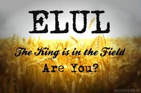 The Hebraic Month of Elul