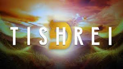 Hebraic Month of Tishri by Lori Perz