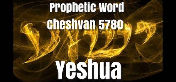 Hebraic month of Cheshvan